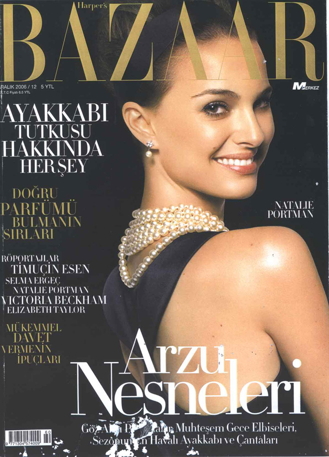 Press Coverage on Harper's Bazaar Magazine on aCCenturC Design Gallery and Emine Turan